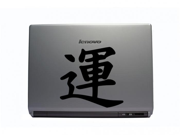 Samolepka na notebook Čínský znak ŠTĚSTÍ